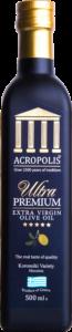 Acropolis Ultra Premium