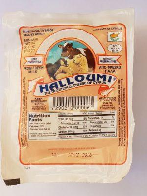 Halloumi ( sheep's & goat's & Cow's milk )