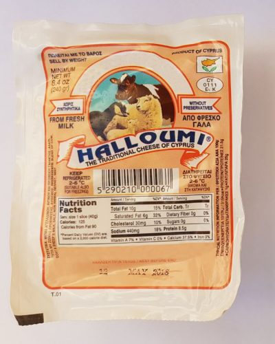 Halloumi ( sheep's & goat's & Cow's milk )